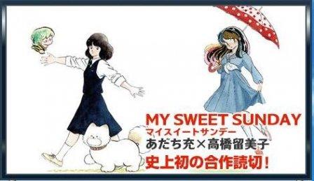 36304__448x_sweetsundaywebblurb