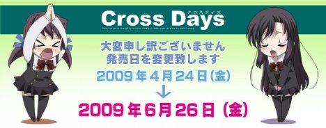 36982__468x_cd_hatsubaienki