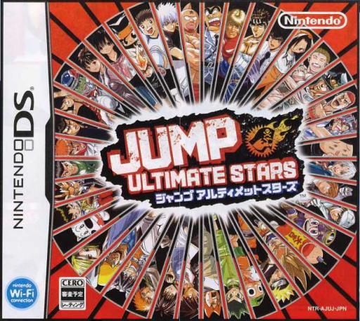 jump_ultimate_stars_boxart