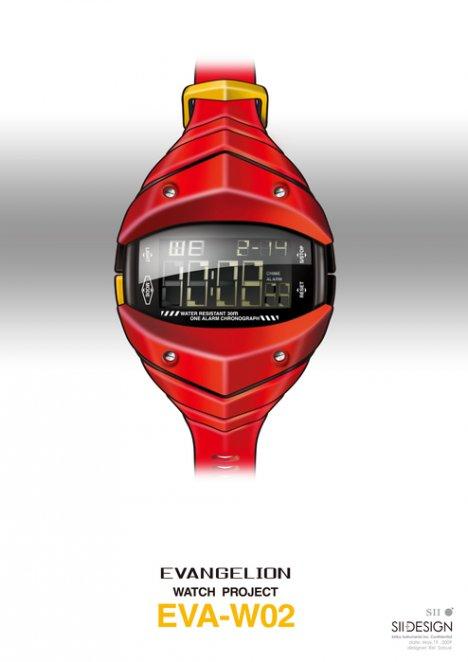 43264__468x_asuka-watch-front