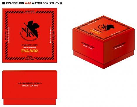 43266__468x_asuka-watch-box