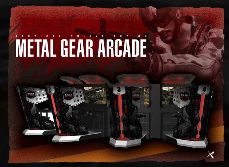 metal_gear_arcade