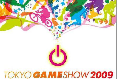 tokyo-game-show-september-2009-01