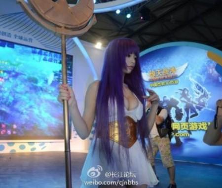 147386__468x_chinajoy-2012-002