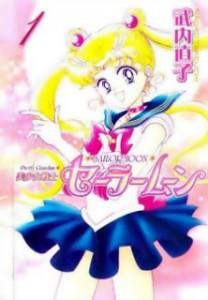 Sailor Moon mangá