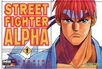 street-fighter-alpha