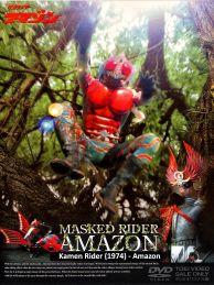 Kamen_Rider_Amazon_1974